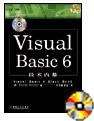 Visual Basic 6技术内幕