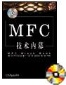 MFC技术内幕