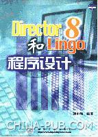 Director 8和Lingo程序设计
