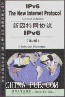 新因特网协议IPv6(第二版)(英文影印版)