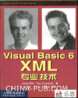 Visual Basic 6 XML专业技术[按需印刷]