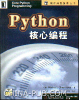 Python���ı��[����ӡˢ]