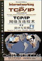 TCP/IP 网络互连技术 卷2:设计与实现(第2版)(英文影印版)