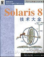 Solaris 8 技术大全[按需印刷]