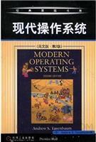 现代操作系统(英文版.第2版)