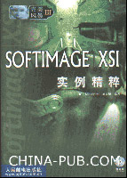 完美风暴III-SOFTIMAGE|XSI[按需印刷]