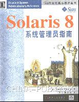 Solaris 8 系统管理员指南