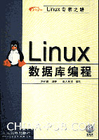Linux<a href=