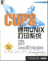 CUPS:通用UNIX打印系统[按需印刷]