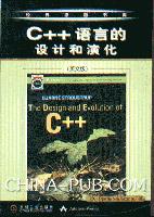 (特价书)C++语言的设计和演化(英文版)