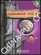 (特价书)Autodesk VIZ 4精彩实例