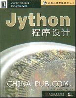 Jython 程序设计