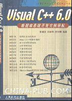 Visual C++6.0<a href=