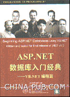 ASP.NET<a href=