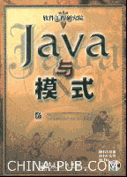 Java