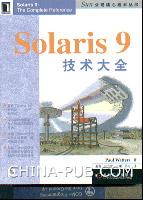 Solaris 9 技术大全