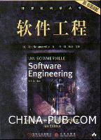 软件工程(原书第6版)