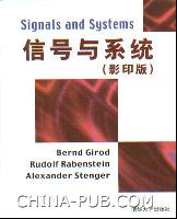信号与系统(英文影印版)