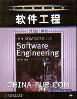 软件工程(英文版.第6版)