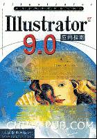 Illustrator 9.0 应用指南[按需印刷]