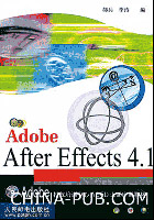 After Effects 4.1[按需印刷]