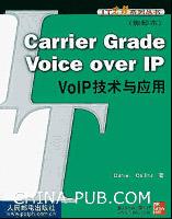 VOIP技术与应用(影印本)[按需印刷]