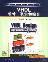 VHDL设计、表示和综合(英文版.第2版)