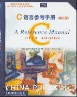 C语言参考手册(第五版)(英文版)