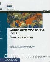 Cisco局域网交换技术(英文版)[按需印刷]