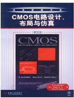 CMOS电路设计、布局与仿真(英文版)
