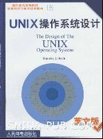 (特价书)UNIX操作系统设计(英文版)