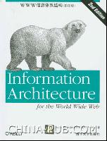 WWW信息体系结构(影印版)