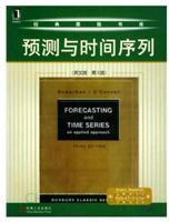 预测与时间序列(英文版・第3版)