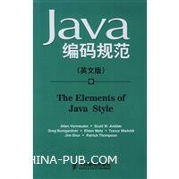 Java编码规范(英文版)[按需印刷]