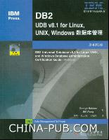 DB2 UDB v8.1 for Linux,UNIX,Windows <a href=