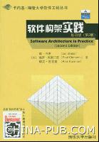 软件构架实践(影印版・第2版)