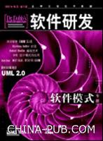 Dr.Dobbs 软件研发(03年10月第3期)(原价18元,特惠价5元,数量有限,售完为止)