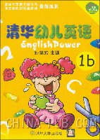 清华幼儿英语.1b