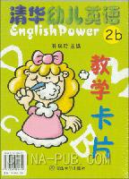 清华幼儿英语2b教学卡片