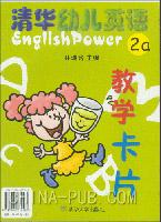 清华幼儿英语2a教学卡片