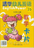 清华幼儿英语1b教学卡片