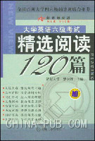 大学英语六级考试精选阅读120篇