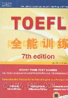 TOEFL全能训练(含2盘磁带)