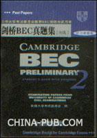 剑桥BEC真题集(初级).听力录音带