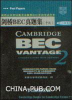 剑桥BEC真题集(中级).听力录音带