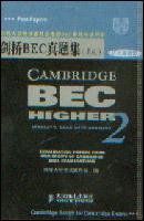 剑桥BEC真题集(高级).听力录音带