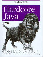 (赠品)核心Java(英文影印版)