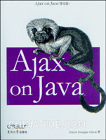 (赠品)Ajax与Java(英文影印版)