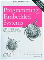(赠品)嵌入式系统编程(第二版.英文影印版)