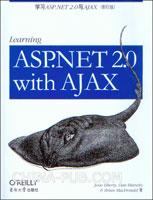(赠品)学习ASP.NET 2.0与Ajax(英文影印版)